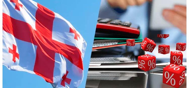 Налогообложение физических лиц Грузии